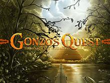 Gonzo's Quest - играйте на деньги