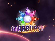 Starburst в онлайн казино